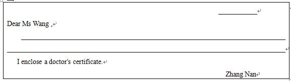 【中考英语作文范文30篇】2013中考英语作文题目及范文(山东聊城)