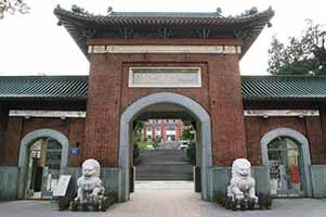 3月5日是什么星座 3月5日带您走进广东省广州市执信中学