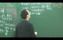 【专题复习】人教版高考地理专家讲座(赵红喜)— 区域地理 第8讲 中国气候(二)2