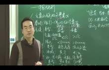 【专题复习】人教版高考地理专家讲座(赵红喜)— 区域地理 第4讲 中国河湖 2