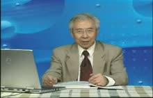 高中地理专家讲座(王树声):人类的生产活动和地理环境wmv