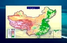 高中地理专家讲座(王树声): 国土开发与整治wmv