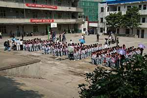 阳新县属于哪个市|湖北省阳新县明智双语学校