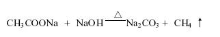 甲烷的制备|甲烷制备方法的改进研究