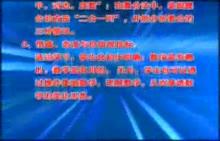 《角的大小的比较》视频课堂实录(沪教版五四学制六年级7.4,教学基本功观摩课,山西中学:黄云裳)