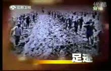 [中学联盟]湖南师大附中博才实验中学九年级全册 视频材料--华西村60年发展路