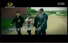 [中学联盟]湖南师大附中博才实验中学九年级全册视频素材(共4份)