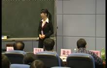 """首届广东省""""南方杯""""(高师)数学说题大赛 五"""