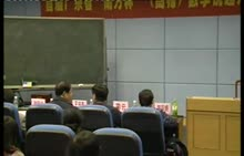 """首届广东省""""南方杯""""(高师)数学说题大赛 七"""