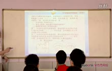 說題課視頻 學而思高清 上海中考物理壓軸題解析講座徐洲星mp4_標清