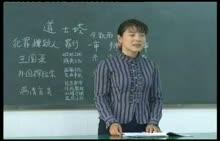 【河南省2013高中语文观摩课】《道士塔》(人教普通版第三册第11课,执教:张敏)