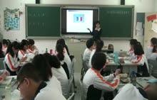 【一师一优课】人民版 高中历史 选修二 法国人民的民主追求 福州铜盘中学