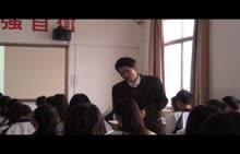 【一師一優課】人民版 高二歷史 反對國民黨獨裁統治的斗爭 江西省寧師中學