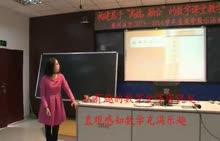 【一师一优课】人教版 高二数学 选修1-2 数阵和图形中的合情推理 泉州第五中学