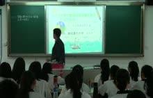 【一师一优课】人教版 高二数学 选修1-2 复数代数形式的加减运算及其几何意义 德化一中