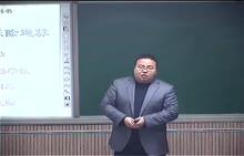 【一师一优课】人教版 高二数学 复数代数形式的乘除运算 郑州市扶轮外国语学校