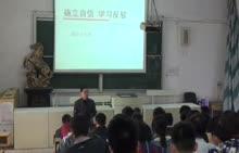 【一师一优课】人教版 高中语文 作文指导
