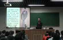 【一师一优课】人教版 高中语文 必修三 第三单元 寡人之于国也 福建省浦城第一中学