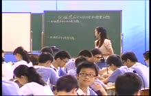 【高二物理课堂】视频实录  电磁感应 教学课例 (执教者:西乡中学 阳秋萍)