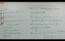 【数学联赛】人教版高二全国数学联赛班讲课视频:第19讲趣味平面图形(下)(2份打包)