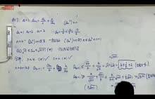 【数学联赛】人教版高二全国数学联赛班讲课视频:第34讲二试真题分析(组合)(下)(2份打包)