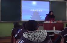 《思考与实践》课堂实录 人教版《外国小说欣赏》(武汉市第二十六中学   执教者  刘芳  )