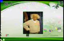 【特级教师辅导视频】《8.少年爱因斯坦》(语文版七下)