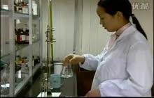 【特级教师公开课】高中化学必修一  化学学科的价值(教学素材)