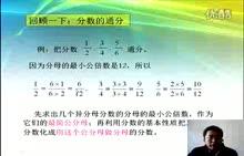 【初中数学微课视频】分式的通分(人教版八下16.1 ,会昌县第二中学:张文涛)