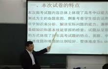 -南水北调怎么调-  课堂实录  《人教版 必修3》(湘潭县第一中学 胡兴旺 )