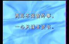 【张伯华作文专场讲座】第05讲 关注窗外