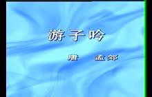 【张伯华作文专场讲座】第04讲 寸草春晖