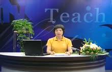 新课程高中名特优教师同步说课与示范--英语人教版必修四Unit1 卓有成就的女性