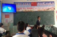 【一师一优课】 第二单元 第五课 灿烂的中华文化