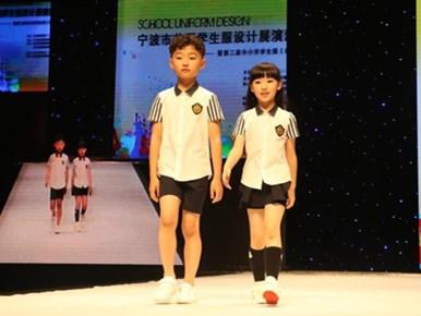 日前,首届宁波市学生服设计展演活动暨第二届宁波市中小学学生服(校服图片