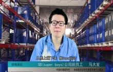 高二地理教学视频--产业转移 视频素材