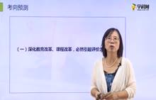 第01讲 高考备考-特级教师解密考向预测-英语高分解密