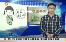 苏人版七年级道德与法治上册 11-1享有受教育的权利岂能以同学投票剥夺学生受教育权视频