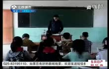 """苏人版七年级道德与法治上册 11-1享有受教育的权利""""辍学儿童""""之痛[新闻夜宴]_ 视频"""