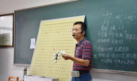 华师一附中校本课程课堂风采展示