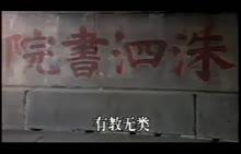 人教版七年级(2016版)历史上册第二单元《第8课 百家争鸣》视频素材(内含孔子+老子视频) (2份打包)