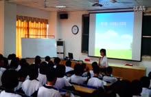 黄泽丽-人教版思想品德-八年级-第9课海纳百川有容乃大 (3份打包)