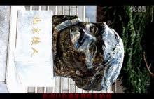 人教版(2016)七年级历史上册第一单元第1课 《中国早期人类的代表--北京人》视频素材(内含《从猿到人进化第二大步之中国周口店北京人》视频) (1份打包)