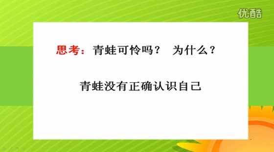 南陵县许镇中心初中+政治+郑凤枝+自我新认识微课_标清