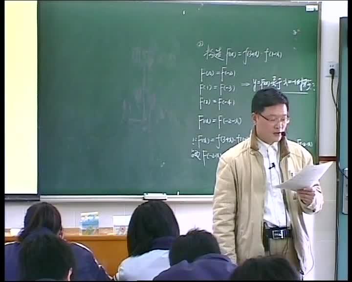 """高三 数学(沪教版) 解题策略之""""试—探""""2"""