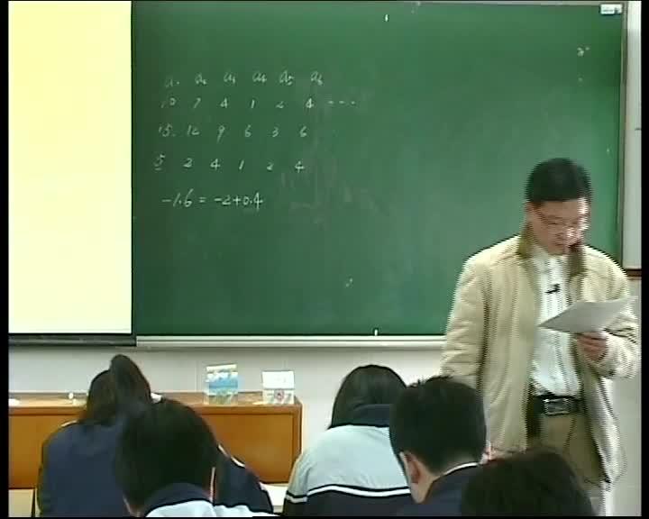 """高三 数学(沪教版) 解题策略之""""试—探""""1"""