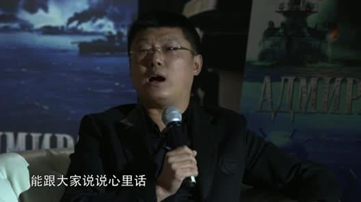 番外篇 袁视角(一)-历史老师讲课没人听 160119_标清