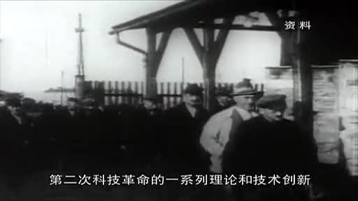 第一次世界大战(一)_标清