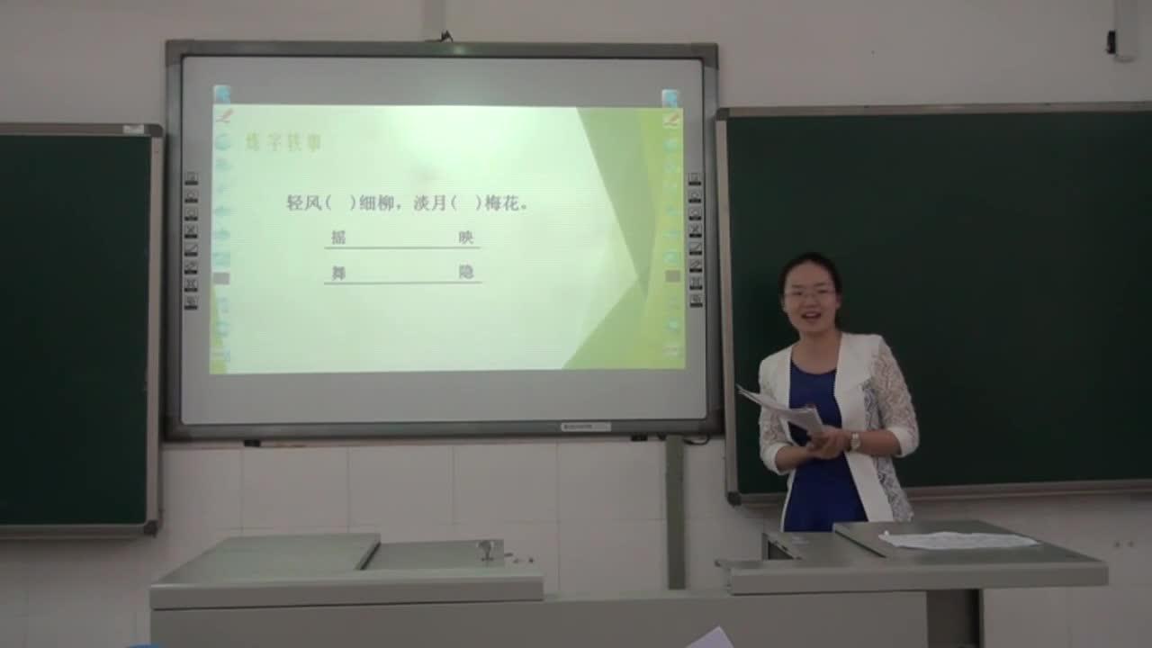 高二+人教版语文炼字课堂实录