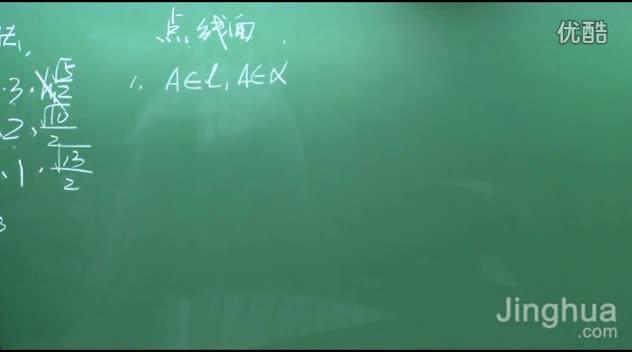 垂直1【模块综合提升】必修2(上)-司马红利高中数学_标清